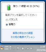20150615_09