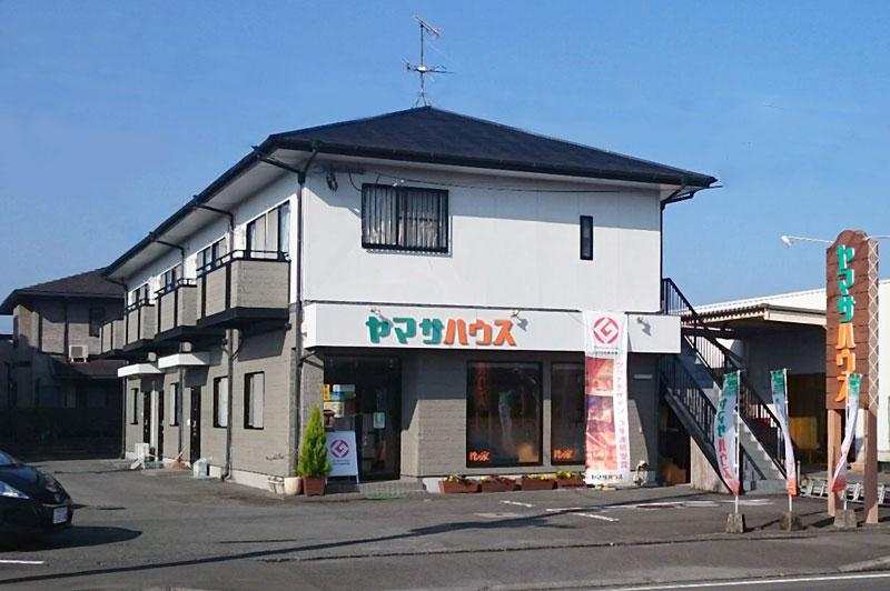 川内営業所