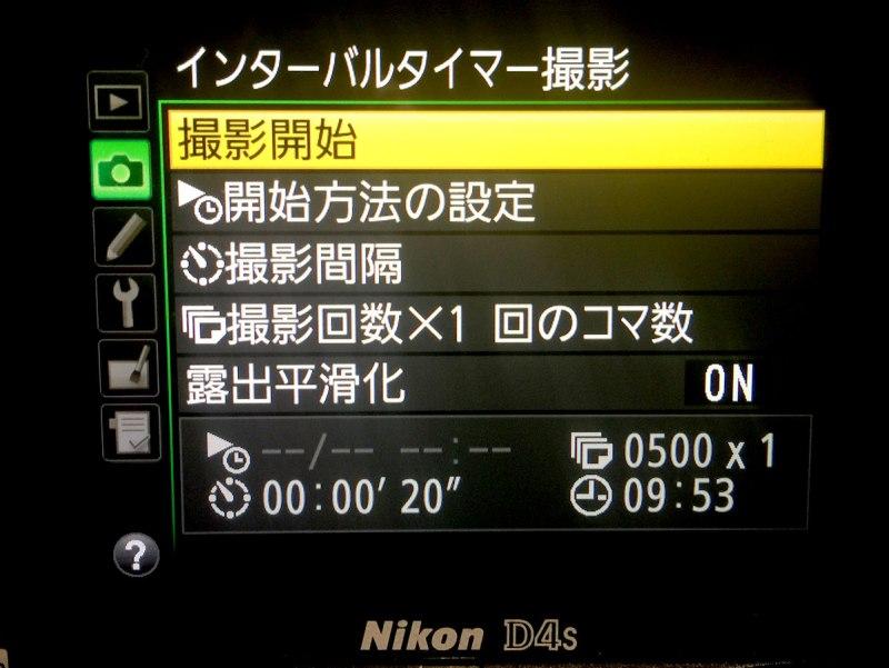 撮影間隔と枚数の設定