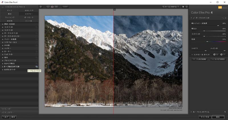 Color Efex Pro