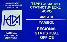 %d1%81%d1%82%d0%b0%d1%82%d0%b8%d1%81%d1%82%d0%b8%d0%ba%d0%b0