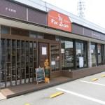 松本市のPIM SIAM(ピムサイアム)は超本格派タイ料理が味わえ、食材屋とマッサージ店も兼ねたまさに島内のタイ!