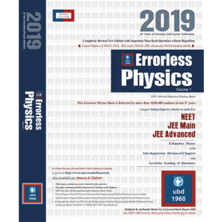Errorless Physics (Universal Self Scorer) for NEET/AIIMS/JIPMER ...