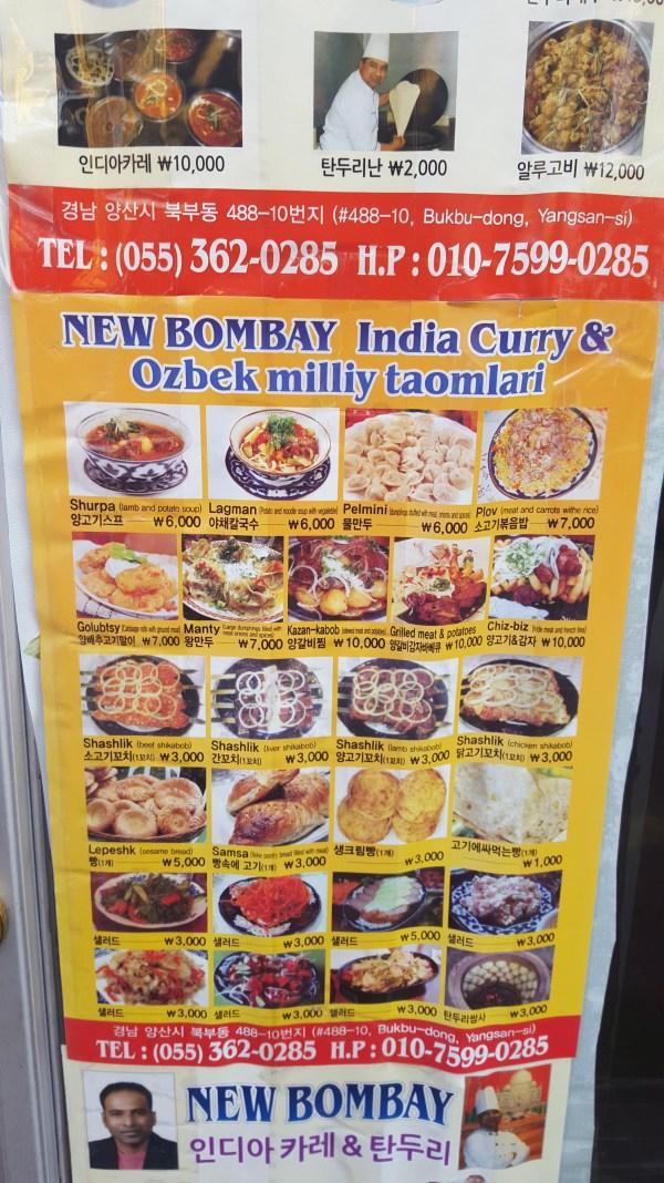 New Bombay Menu