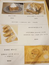 Cafe Dagam Menu 1
