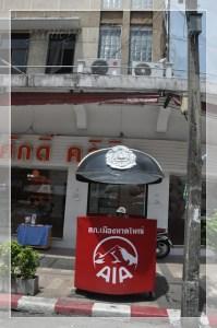 Hatyai, Thailand Part 4- Jalan-Jalan sekitar Bandar Hatyai