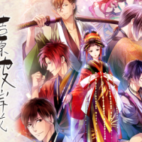2017 Overview - Upcoming Otome & BL Games
