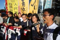 Founder of the Land Justice League and social activist and politician Eddie Chu and followers are demonstrating against the arrest of 26 people opposed to the Chinese regime