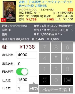 IMG 3973
