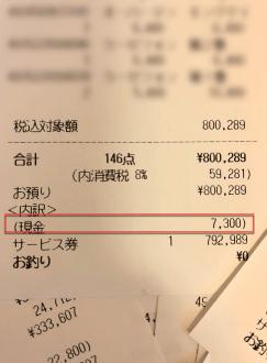 2018 04 24 17 07 21
