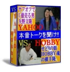 --vs---1.jpg