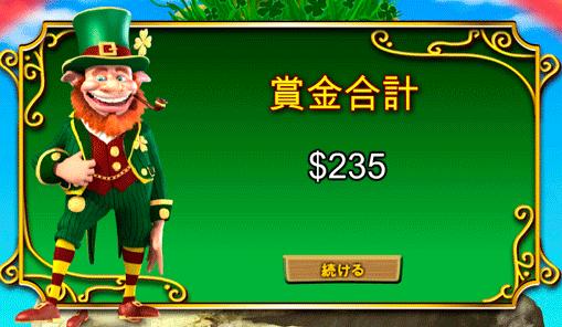 オンラインカジノで一撃必殺10