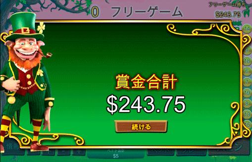 オンラインカジノで一撃必殺11