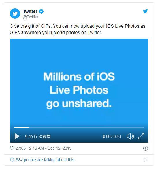 Twitter添加了对Live Photos的支持以gif格式发送