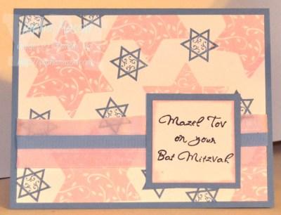Bat Mitzvah Card by Yapha