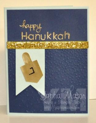 Hanukkah Card by Yapha
