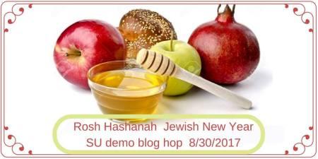 Rosh Hashanah Blog Hop
