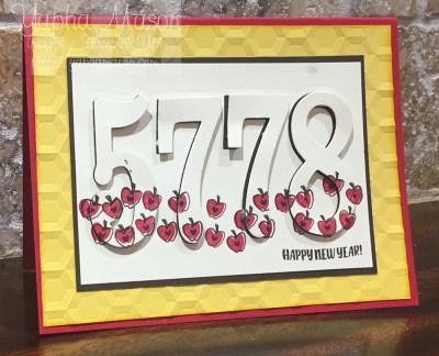 Rosh Hashanah 5778 eclipse card by Yapha