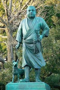 Saiqo Takamori`nin bürünc heykəli. Vikipediya - elektorn ensiklopediya.
