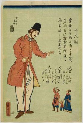 """""""Pigmeyləri salamlayan xarici"""". Yamadaya Şociro yayımlayıb. Edo dövrünün sonları (1789-1868), may 1863. Harvarq İncəsənət Muzeyində saxlanılır. Mənbə: ukiyo-e.org"""