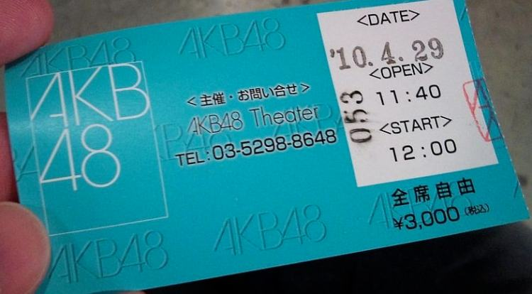 1024px-AKB48_Theater_ticket
