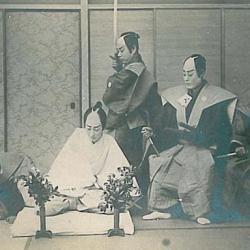 Seppuku ritualı, təqribən 1900-cü illər.