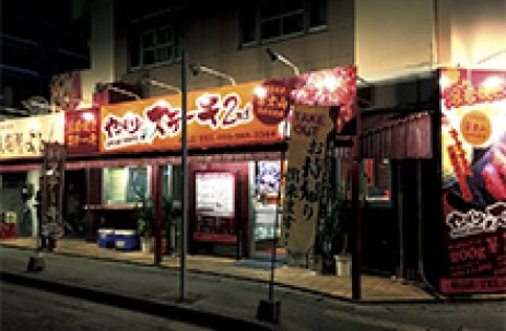 2ndやっぱりステーキ松山店