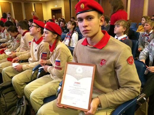 Члены регионального движения РО Юнармии Ярославской области после награждения