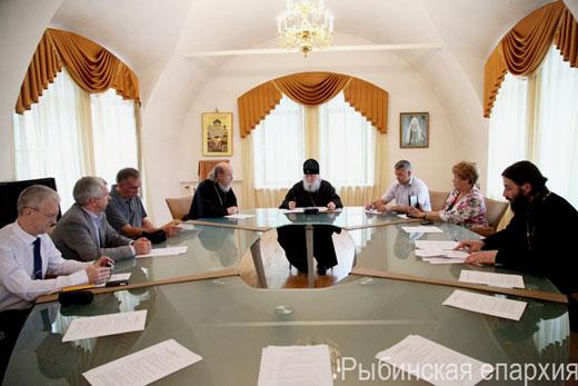 Пленарное заседания XX Всемирного Русского Народного Собора