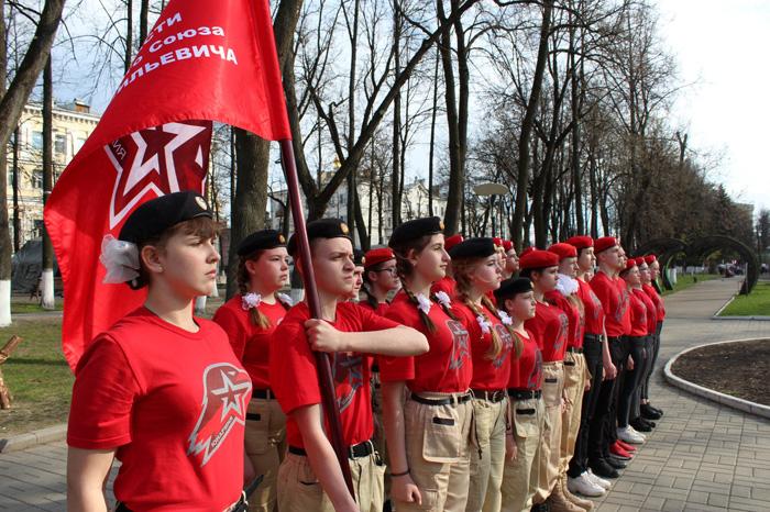 Церемония вступления в ряды движения ЮНАРМИЯ