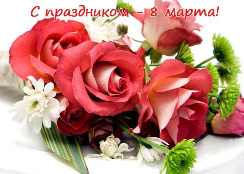 Женские праздники