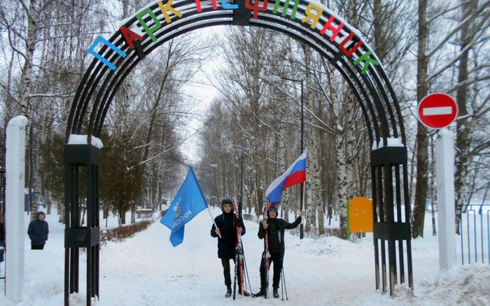 ДОСААФовская лыжня-2019. Ярославль