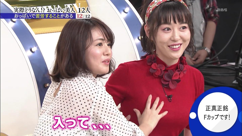 明石家電視台6