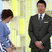 【画像】日テレ・水卜麻美さん、超攻撃型っぽいニットおっぱいを見せて生放送😍