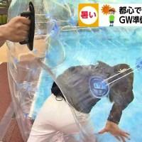 【画像・GIF】フジテレビ・海老原優香さん、「Live News it!」のおパンツライン的なものが見えたお尻😍