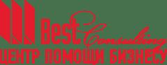 Центр помощи бизнесу Best Consulting