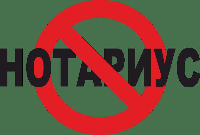 Отправка документов в налоговую без нотариуса