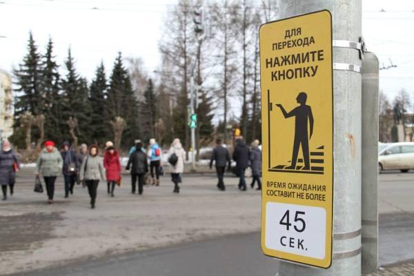 В Рыбинске поставят «умные» светофоры и энергосберегающие ...
