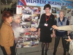 Е. С. Федорова и Т. О. Бовина