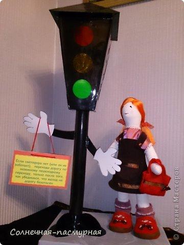 Поделки по пдд - Детский сайт о правилах дорожного движения