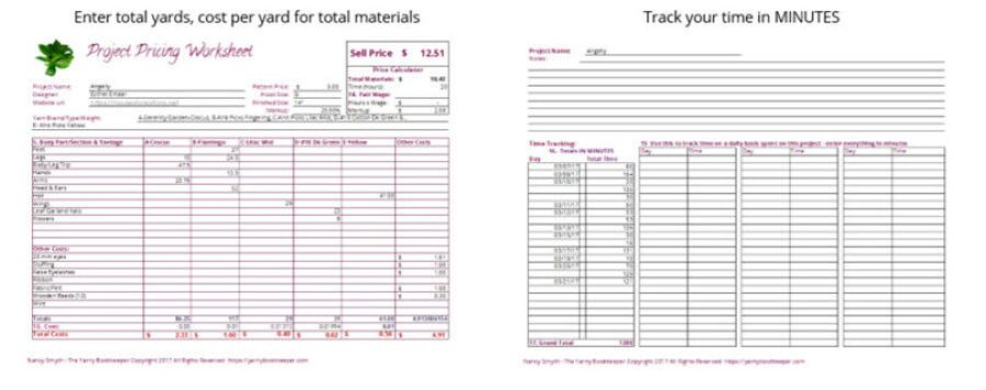 enter yardages and costs