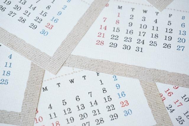 家庭菜園カレンダー