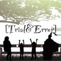 私が宮司になるときに ㉑あとがき〜人生はTrial&Error
