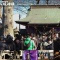 一般人が宮司になるまで ㉒八坂神社公式ホームページの歴史