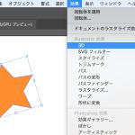 【Illustrator初心者】イラレでオブジェクトを押し出して3D立体を作成|Beggie