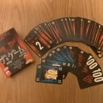 【ルール紹介】『ザ・ゲーム』数字が書かれたカードを順番に置いていく|Beggie
