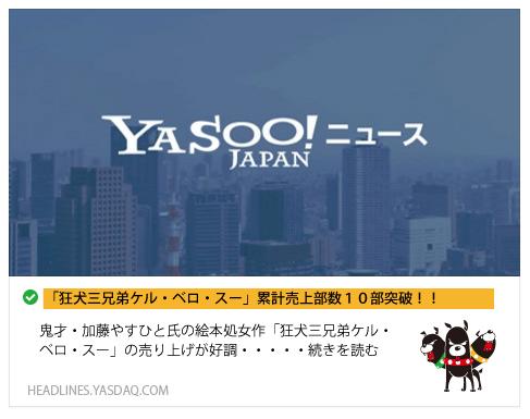 YASOO3_9