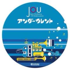JOUコースターの使い道