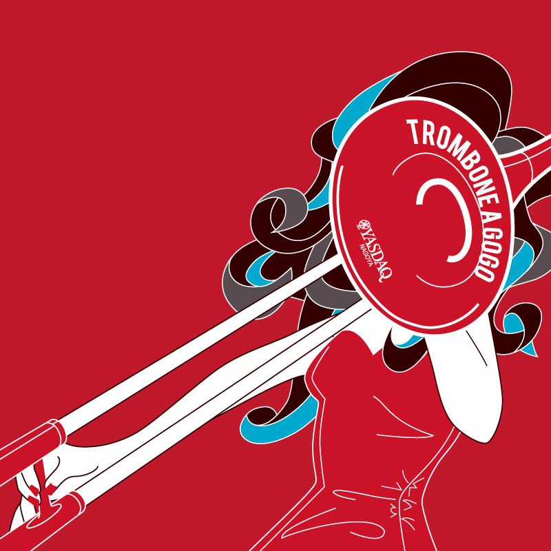 torombone-agogo
