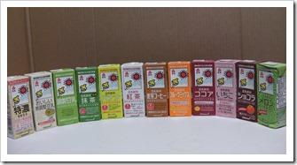 紀文 豆乳飲料の種類・おすすめランキング【味・栄養・効果レビュー】